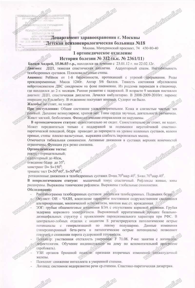 Казино бесплатно на языке игры слот все онлайн русском