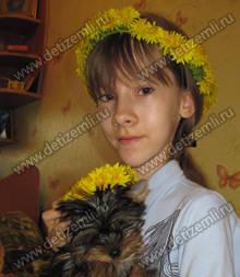 Сысоева Вероника