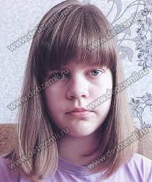 Yana Strebulyeva