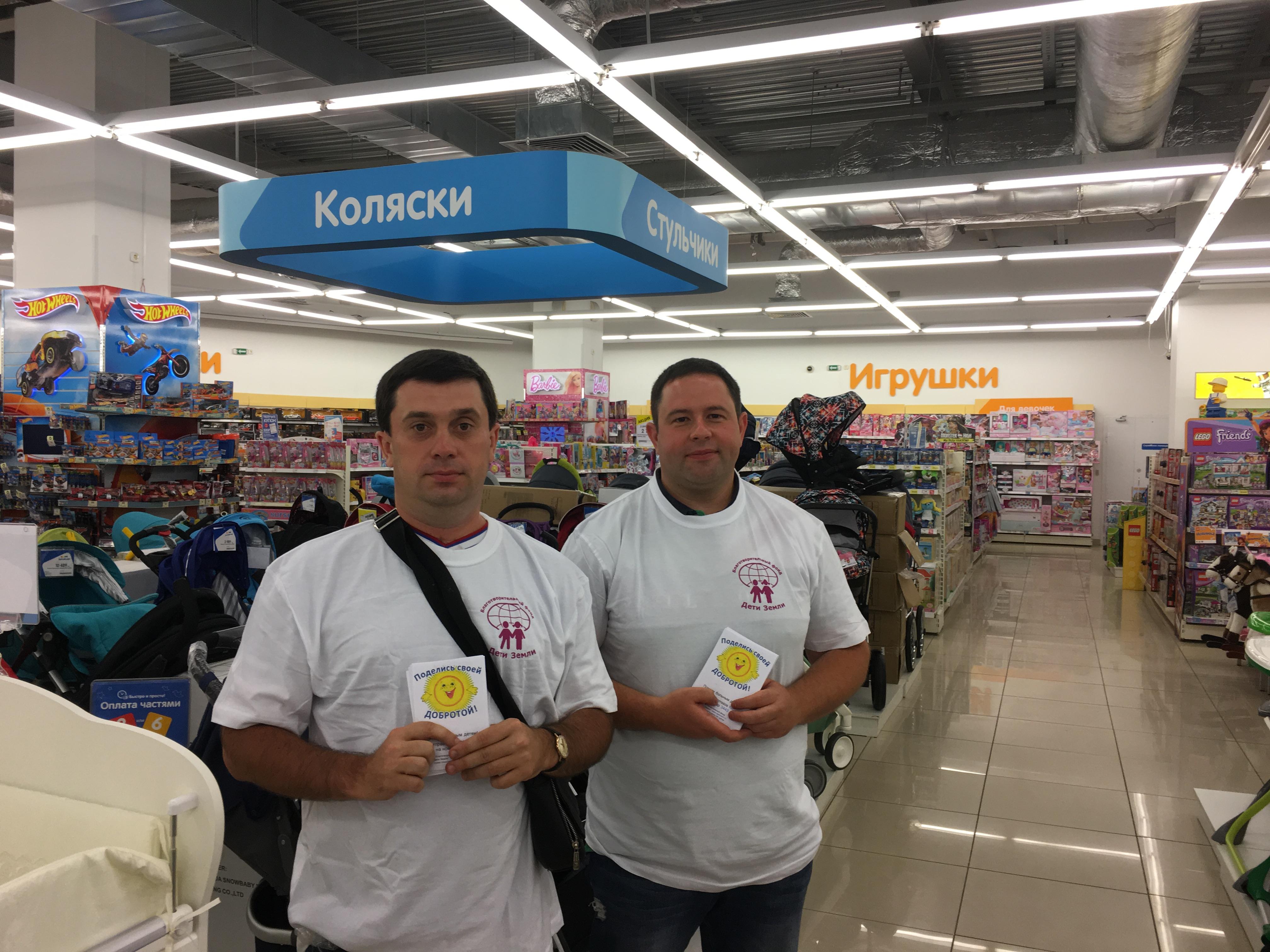 волонтеры благотворительного фонда Дети Земли